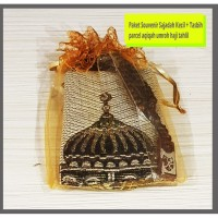 Paket1 Souvenir Sajadah Kecil + Tasbih parcel aqiqah umroh haji tahlil