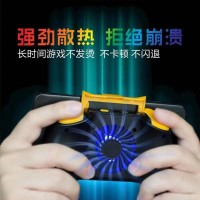Joystick Game Smartphone + Cooling Fan Joystik Game Plus Pendingin HP