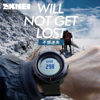 SKMEI Jam Tangan Digital Kasual Kompas Hiking Pria DG1216CM - Grey