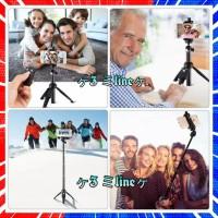 Tripod Monopod Tongsis Selfie Stick Camera Yunteng Yt 9928 Remote