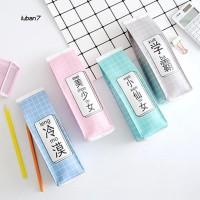 Limited Tempat Pensil Bentuk Kotak Susu Bahan Kulit Imitasi untuk
