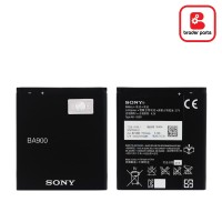 Harga Sony Xperia L Katalog.or.id