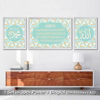 Set Kaligrafi Allah Muhammad Ayat Kursi 42 hiasan dinding islami murah