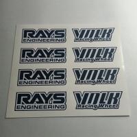 cutting sticker velg Volk Racing Rays engineering / stiker mobil