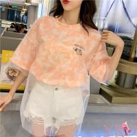 Lucu Korean Style Women Half Sleeve Mesh Layered T-shirt