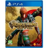 PS4 MONKEY KING HERO IS BACK REG 3