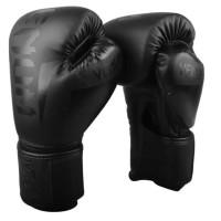 Sarung Tinju Boxing Gloves Venum