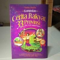 Buku Cerita Rakyat 33 Provinsi / Buku Anak