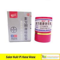 Salep Kulit Pi Kang Wang (Obat eksim, panu, kadas, gatal dan jerawat)