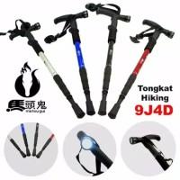 Tracking pole bengkok / tongkat gunung L / trekking pole import 9J4D f