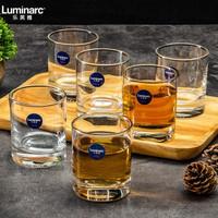 1 Set 6 pcs Luminarc Islande 200 ml /Whiskey Glass/Gelas Kaca/Whiskey