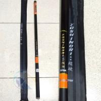 Joran Tegek Custom Yoshinori 540cm
