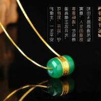 kalung + Liontin Batu Giok Hetian Tulisan Mantra Keberuntungan - Hijau