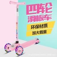 Scooter lipat Mainan anak roda bisa nyala - Lampu SCOTTER MICRO 3 RODA