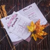 undangan pernikahan undangan blanko flashprint fp88