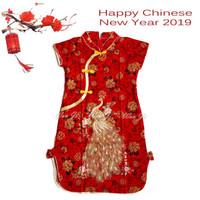 Dress Imlek Anak 1-12 th | Baju Imlek | Xincia sincia cheongsam Lucu