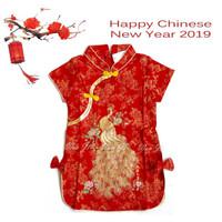 Dress Imlek Anak 1-12 th | Baju Imlek | Xincia sincia cheongsam Anak