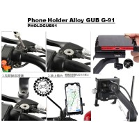 Phone Holder Alloy GUB G-91