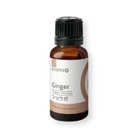 Obat Asma Essenzo Essential Oil Ginger
