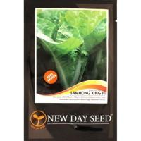 kebutuhan taman rumah Benih New Day Seed Sawi Keriting/ Samhong King
