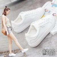 Dijual Sepatu Wanita / Sneakers Beier Kr010 - Putih, 37 Hot