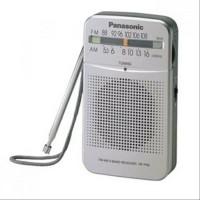 Info Radio Kecil Panasonic Katalog.or.id
