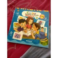 Buku Anak Cerdas Membaca dan Menulis Mandarin 3