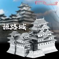 Puzzle 3D Metal Arsitektur Himeji Castle, Miniatur Struktur Jepang 3D