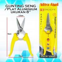 Gunting Seng/Gunting Baja Ringan/Aluminium 8 INCH (8) MULTIFUNGSI