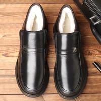 sepatu formal boots pria kualitas tinggi