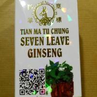 Tian Ma Tu Chung SEVEN LEAVE GINSENG