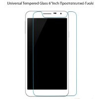 Tempered Glass bening UNIVERSAL 4.0 4.3 4.5 4.7 5.0 5.3 5.5 5.7 6.0