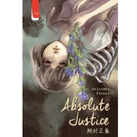 Absolute Justice