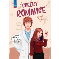 Cheeky Romance (new cover 2018)