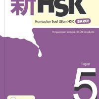 BUKU BAGUS BUKU HSK - KUMPULAN SOAL HSK 5 VOL.1 TOP