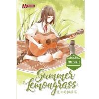 Summer Lemon Grass