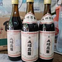 Arak Masak Xian Shao Hua Diao 640 Ml Gojek / Grab Only