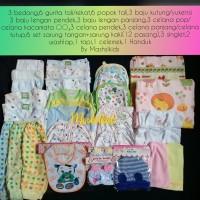 PAKET HEMAT BAJU BAYI BARU LAHIR|PAKET BABY NEWBORN 59pcs