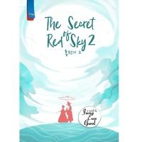 The Secret of Red Sky 2