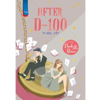 After D-100 (New Cover)