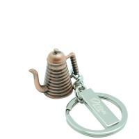 Keychain - Coffee Pot (SKC-024)