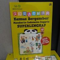 Kamus Bergambar Bahasa Mandarin Indonesia Inggris