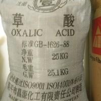 OXALIC ACID 1 sax khusus gojek