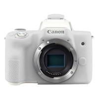 Silicone Canon EOS M50 Silikon Case / Sarung Silicon Kamera - White