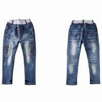 Best Seller Boys Fashion Long Jeans Denim / Celana Panjang Anak 3-11Th