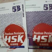 buku panduan HSK 5 B latihan soal lengkap mandarin best seller terbaik