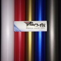 STIKER / STICKER KARBON / CARBON 3D PROFIX 45cm Roll