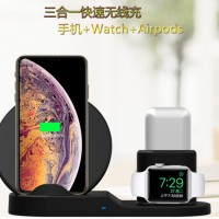 Wireless Charger Fast Charger 3 in 1 Iphone iwatch Airpods !!