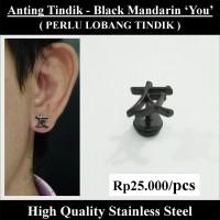 Anting Tindik Cowok Pria - Black Mandarin You