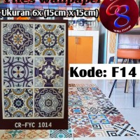 Tile sticker untuk keramik/lantai kode : F14